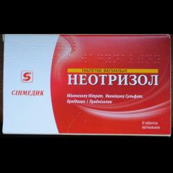 Вагинальная таблетка кандидоз