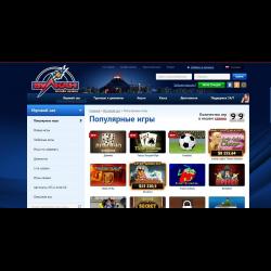 Стоит ли играть в вулкан казино отзывы игровые автоматы fairy land 3 играть бесплатно без регистрации