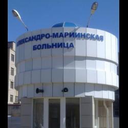 Городская поликлиника 2 в г. омске