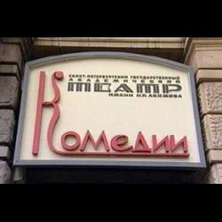 Стоимость билетов на кино в перми