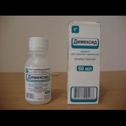 Как сделать компресс с димексидом и анальгином 140