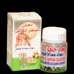 Мазь для суставов из египта купить ночные боли суставов ног