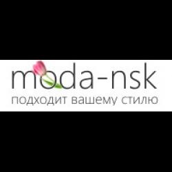 Мода нск интернет новосибирск