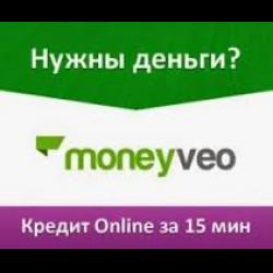 Кредит онлайн на карту круглосуточно в Украине - Быстрые