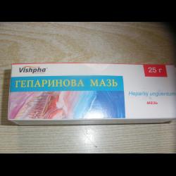 Лечение варикоза лекарственными