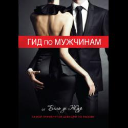 Проститутки на киевской трассе в одессе