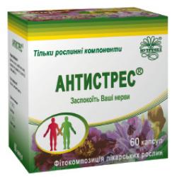 bessonnitsa-kak-borotsya-lekarstva