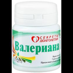 валериана болгария в таблетках инструкция по применению - фото 11