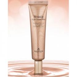 walmart wrinkle cream
