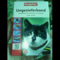 Beaphar ошейник от блох и клещей для кошек инструкция - фото 9