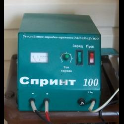 зарядное устройство спринт 100 инструкция