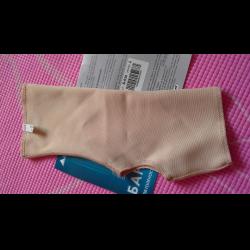 Бандаж на голеностопный сустав б-930 щелчки в суставах у младенца