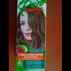 Палитра краска для волос phyto