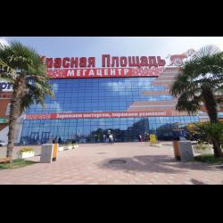 Билеты в кино красная площадь армавир афиша кино новосибирск в сибирском молле