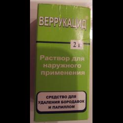 Средство от вируса папилломы человека