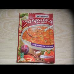 суп харчо рецепт из пакетика торчин