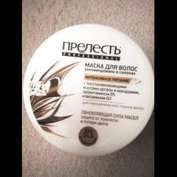 Маска для волос с кокосовым маслом для секущихся кончиков