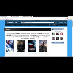 Отзывы о Torrentino.com - торрент трекер