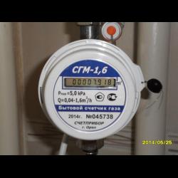Поменять газовый счетчик минск