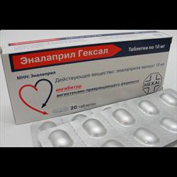 анаприлин гексал инструкция по применению