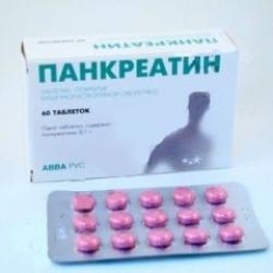 панкреатин авва рус инструкция