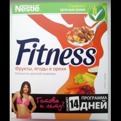 abf2638f6420 Отзыв о Хлопья из цельной пшеницы Nestle Fitness