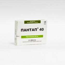 пантал таблетки инструкция по применению - фото 5