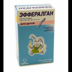 Эффералган сироп для детей (парацетамол) 90мл / жаропонижающие для.