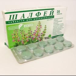 таблетки шалфей зеленый доктор инструкция - фото 7