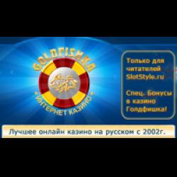 Отзывы об gold fiska казино публику фешенебельные гостиницы шикарные песчаные пляжи бесчисленные казино развлекательн