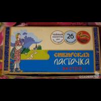 Чай Экстра Ласточка Инструкция Отзывы - фото 8