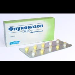 лекарство флуконазол инструкция цена - фото 6