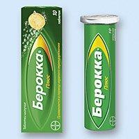 витамины Berocca инструкция - фото 3