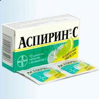 Aspirina C инструкция на русском - фото 3
