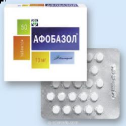 афобазол успокоительные таблетки инструкция