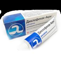 Противовоспалительные мази для суставов отзывы колготки для больных суставов