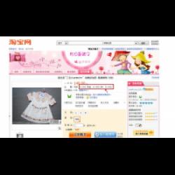 Отзывы о Taobao.com - интернет-магазин китайских товаров