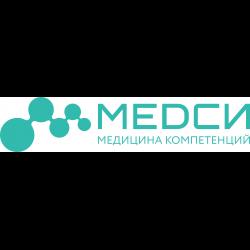 Медси медицинская книжка оформление в Москве Северное Бутово