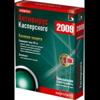 отзывы о антивирусе касперского
