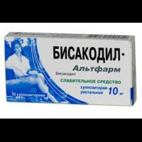 свечи бисакодил инструкция по применению цена украина - фото 5