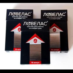 вавилас таблетки инструкция - фото 4