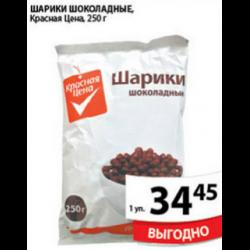 http://i.otzovik.com/objects/b/300000/294904.png