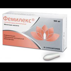 Свечи фемилекс при беременности отзывы