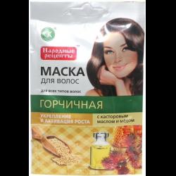 Косметические масла для волос и лица