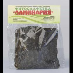 Архангельский комбинат водорослевой косметики