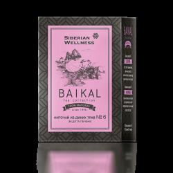 Чай аминай эм сибирское здоровье инструкция