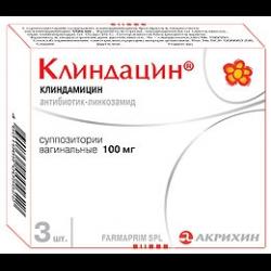 """Отзывы о Суппозитории вагинальные Акрихин """"Клиндацин"""""""