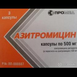 Az antibiotikumok a legjobb a prosztatitisből Fájdalom támadás prosztatitis
