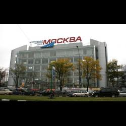 Документы для кредита в москве Каширская журнал регистрации трудовых договоров и дополнительных соглашений