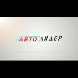 Отзывы о Автосалон АвтоЛидер (Россия, Москва) 83924ed7e9e